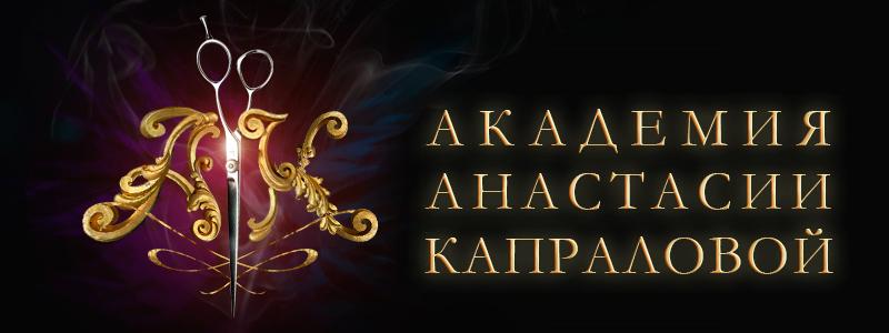 kapralova banner